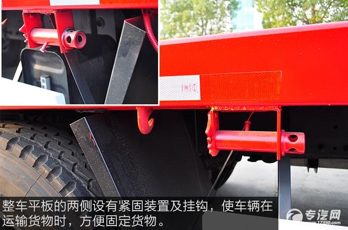 整车平板的两侧设有紧固装置及挂钩