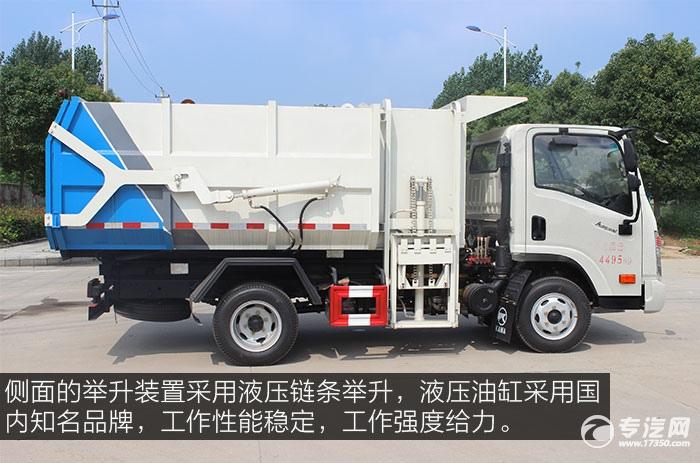 自装卸式<a href='http://www.rlqcgs.com/LaJiChe/'>垃圾车</a>侧面的举升装置