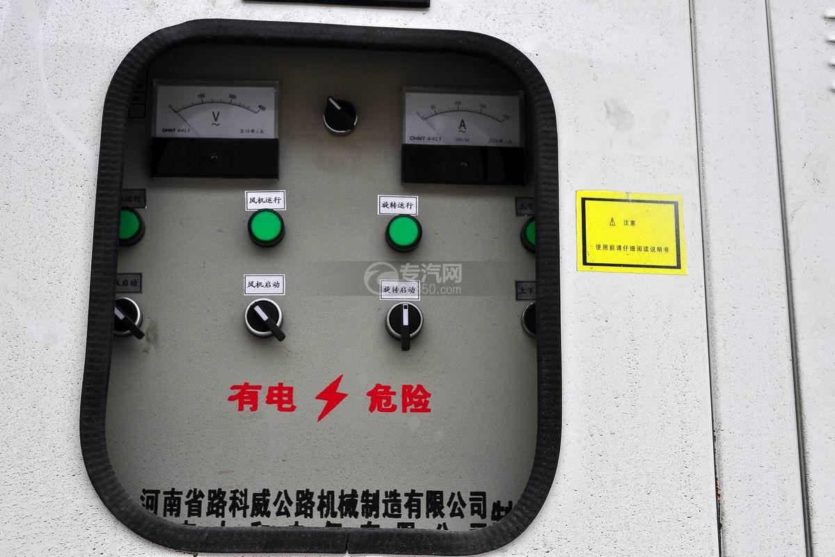 东风天锦多功能抑尘车喷雾机电箱