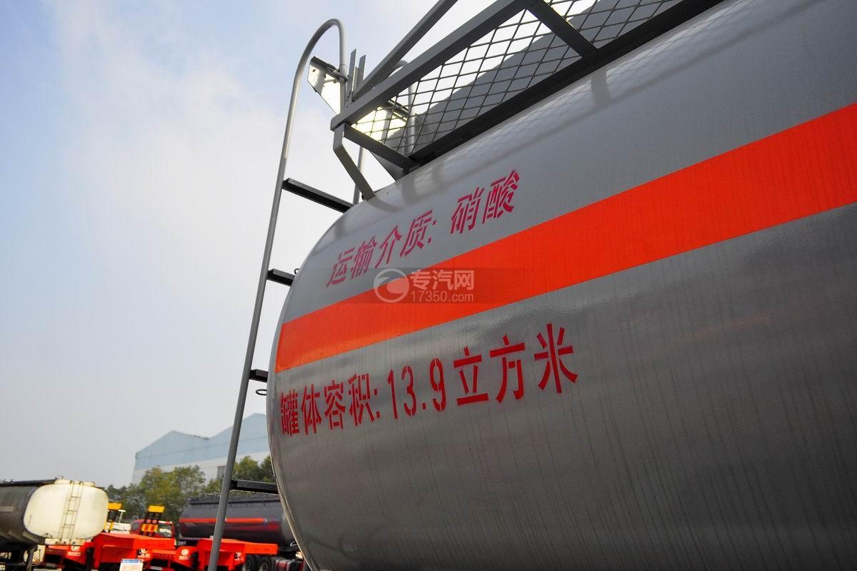 解放龙V小三轴13.9方硝酸运输车罐体喷漆