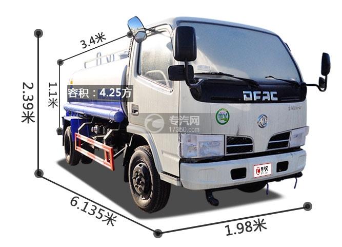 东风福瑞卡4.25方国五洒水车尺寸图