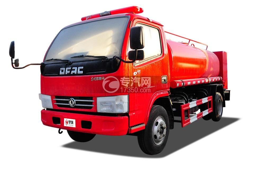 东风多利卡D6消防洒水车