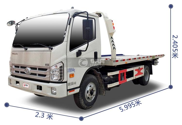 福田时代康瑞H3一拖二清障车尺寸大图