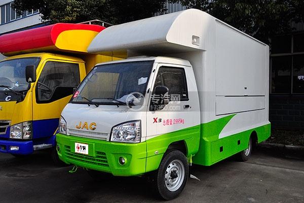江淮康铃X3售货车左前面