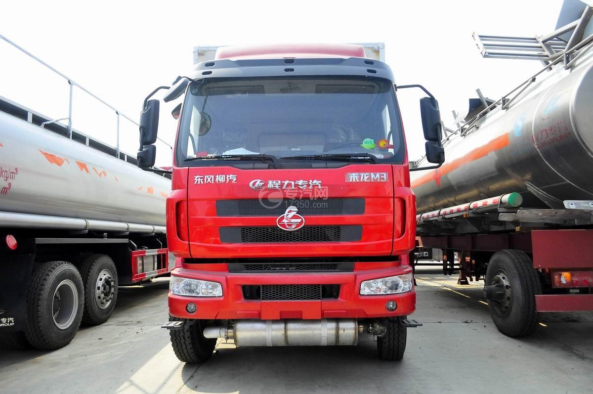 东风柳汽乘龙M3小三轴国五易燃气体厢式运输车正面图