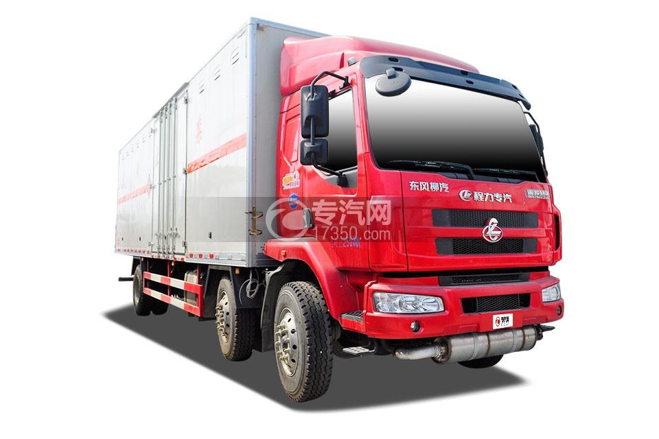 东风柳汽乘龙M3小三轴国五易燃气体厢式运输车