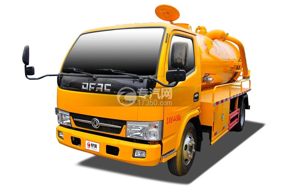 东风多利卡1.96方国五清洗吸污车