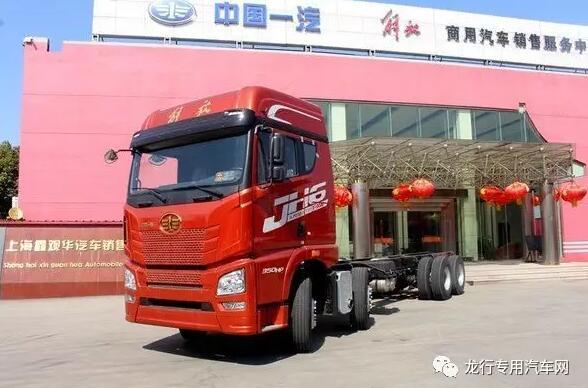 交通部出臺新規 四軸車、轎運車、冷藏車市場將被整頓