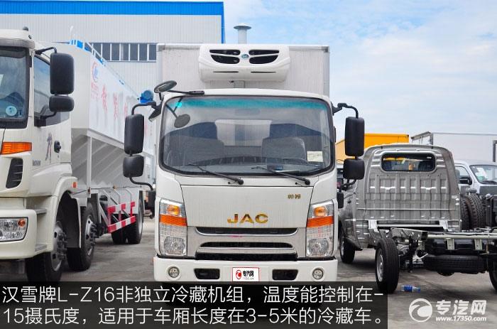 汉雪牌L-Z16非独立冷藏机组