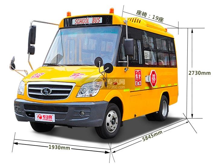 少林国五19座幼儿园校车外观大图