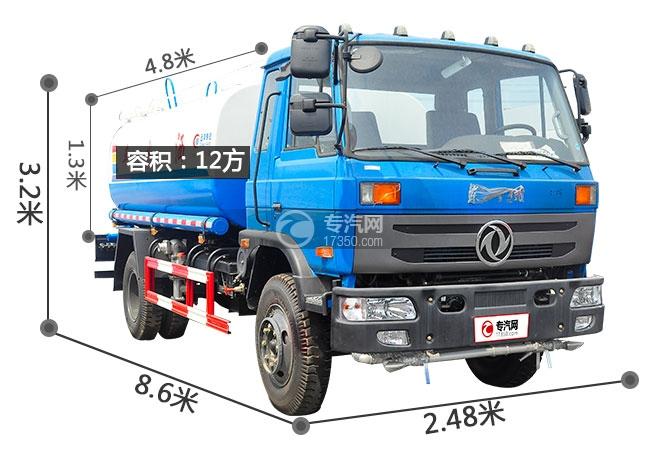 东风145型国五12方洒水车尺寸图