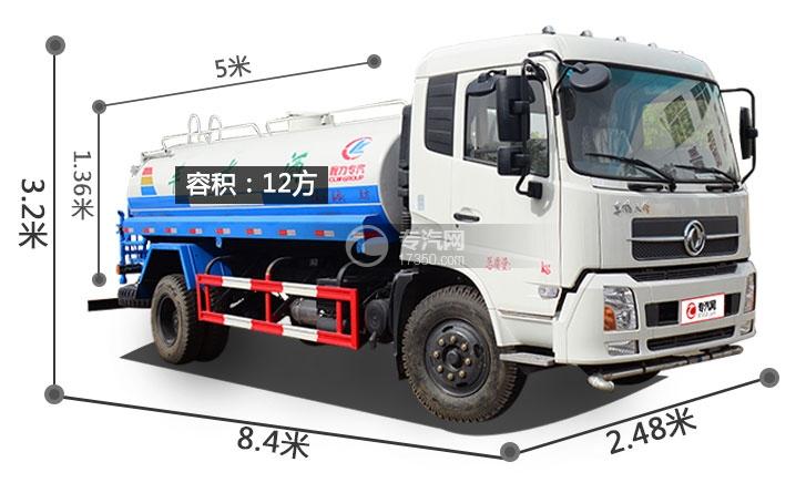 东风天锦国五12方洒水车尺寸图