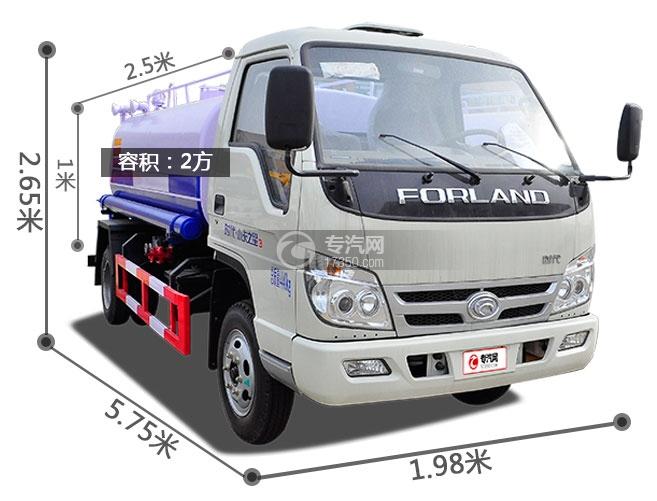 福田时代小卡之星国五2方洒水车尺寸图