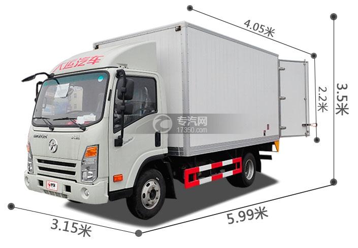 大运奥普力单排3.5米冷藏车尺寸图