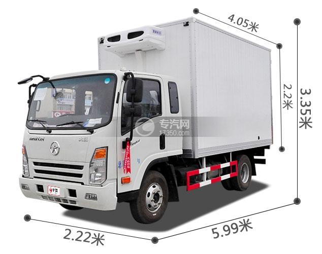 大運奧普力排半寬體3.75米冷藏車尺寸圖