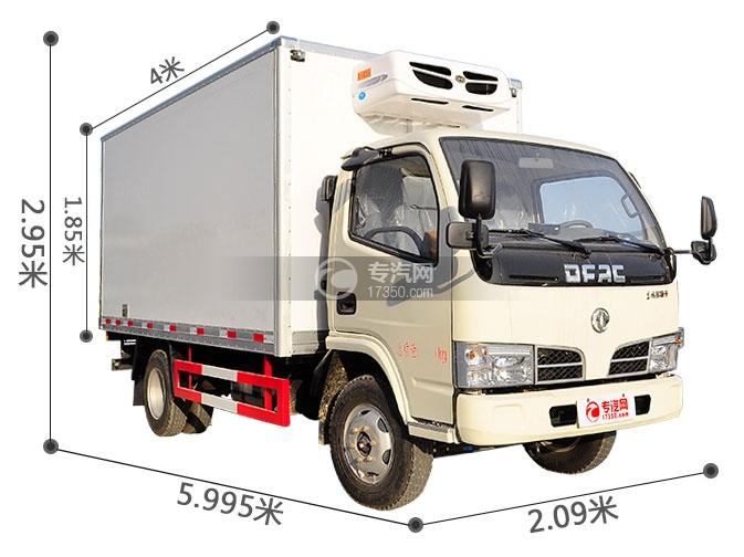 东风小多利卡国五冷藏车尺寸图