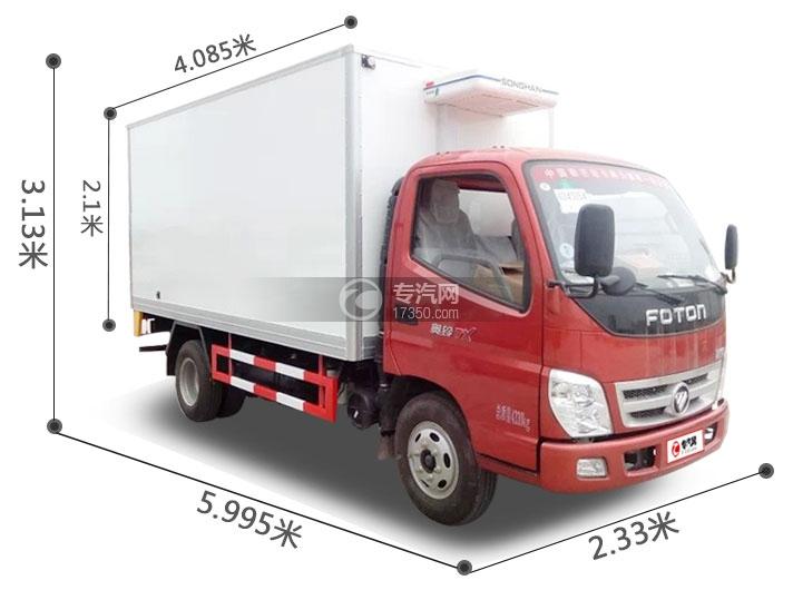 福田奥铃国五4米冷藏车尺寸图