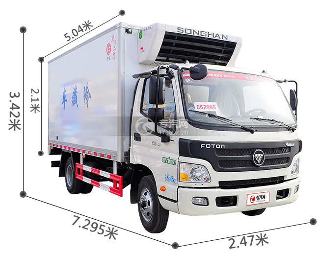 福田欧马可国五冷藏车尺寸图