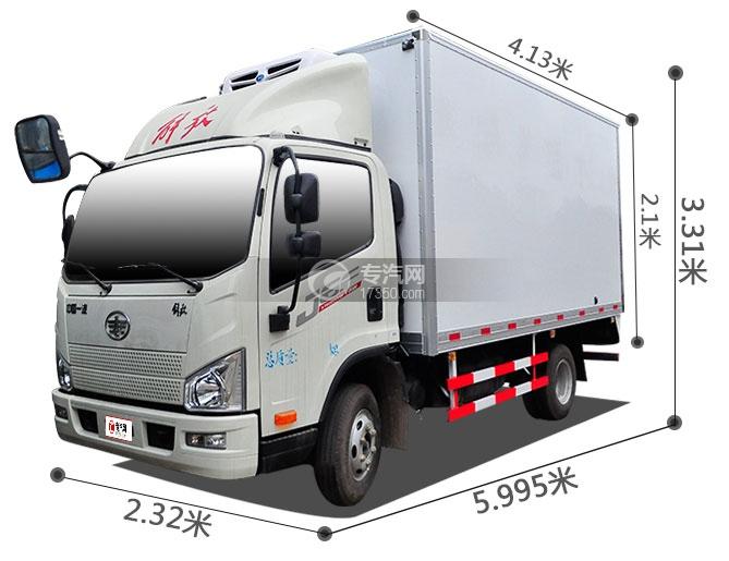 一汽解放J6F国五冷藏车尺寸图