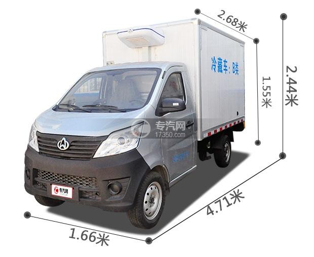 长安星卡国五2.68米冷藏车尺寸图