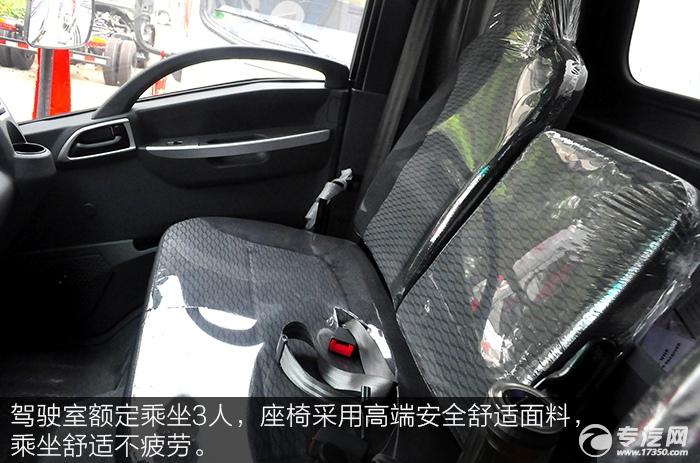 大运奥普力排半国五流动舞台车驾驶座椅