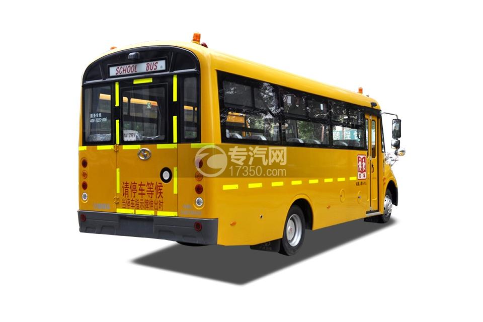 少林56座国五小学生专用校车4