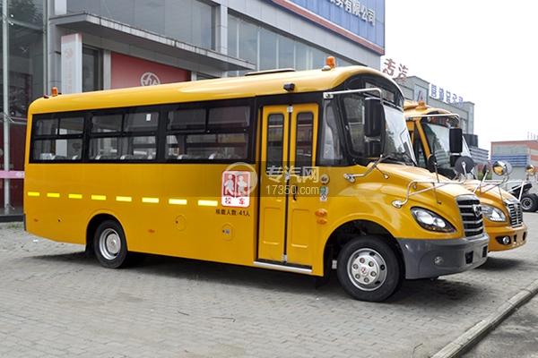 少林56座国五小学生专用校车6