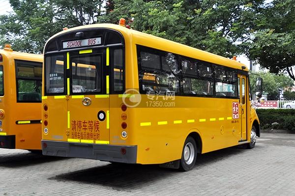 少林56座国五小学生专用校车9