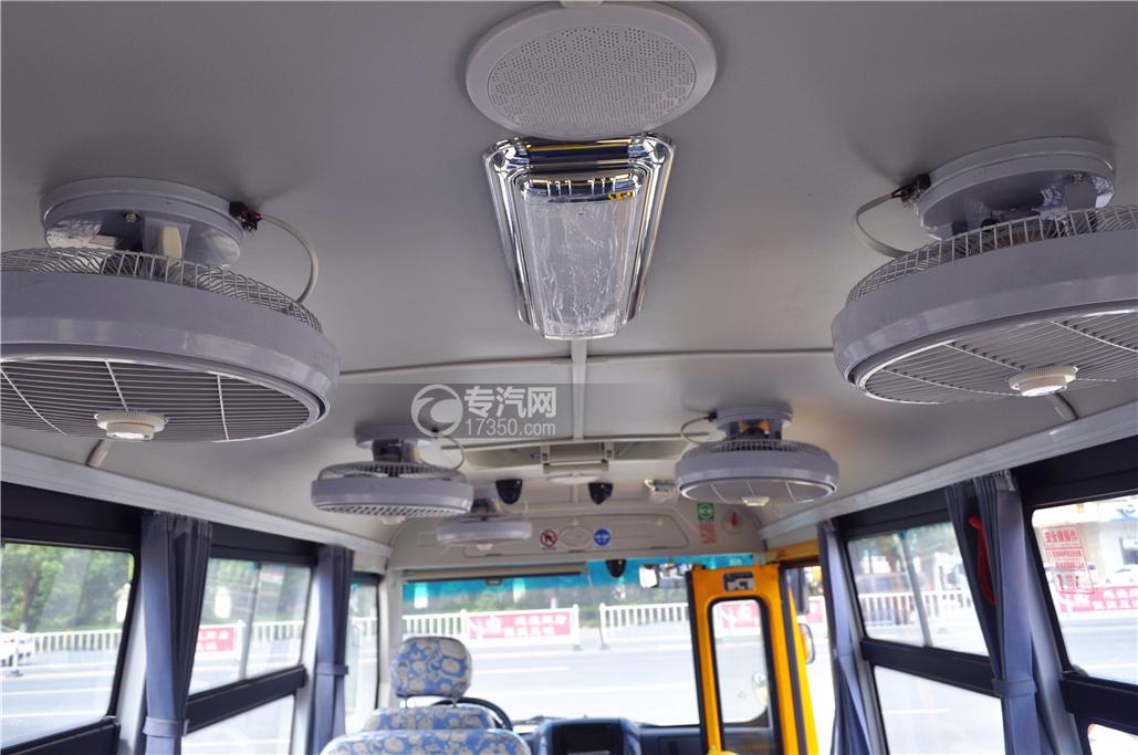 少林18座幼儿园校车顶置风扇