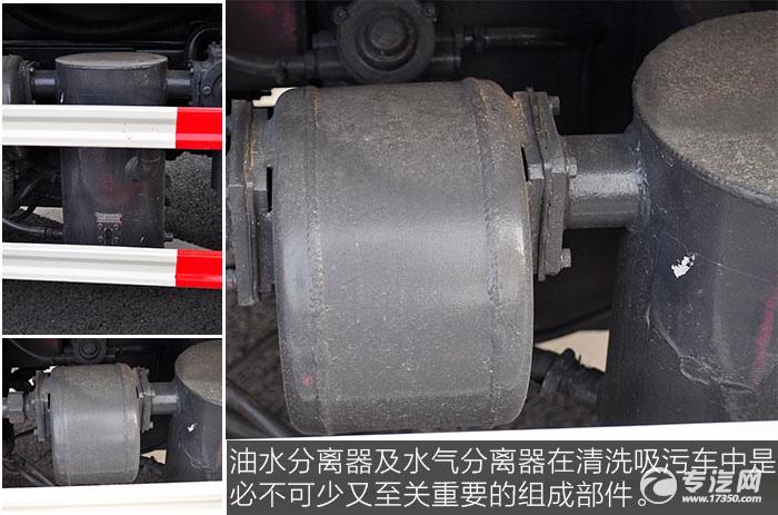 油水分离器及水气分离器