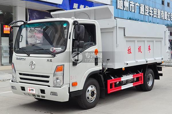 6大运奥普力国五自卸式垃圾车