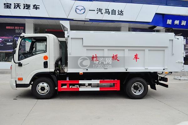 7大运奥普力国五自卸式垃圾车