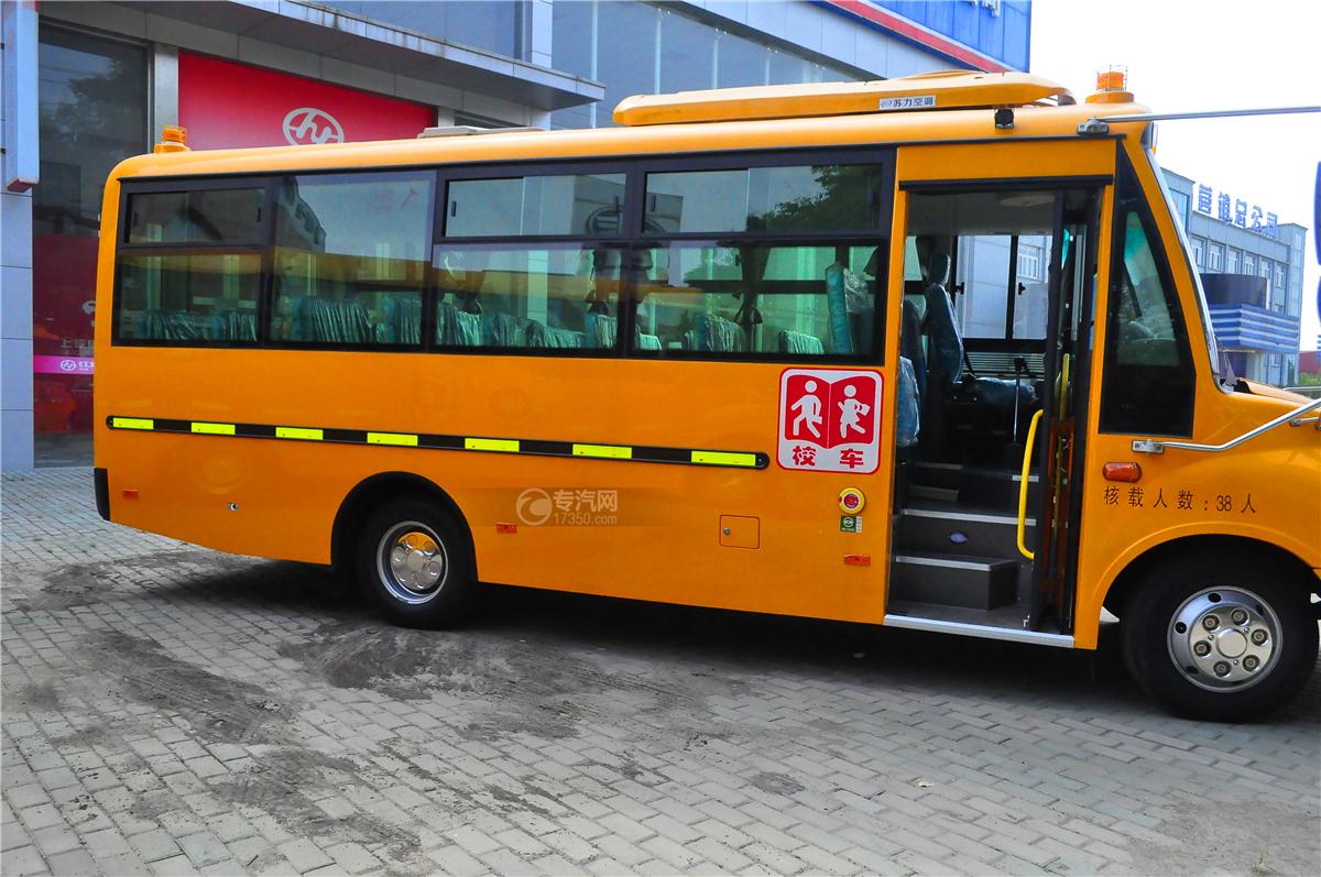 华策37座小学生幼儿园校车左侧方