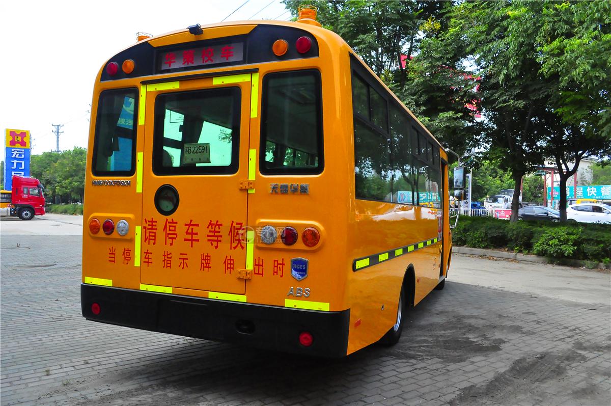 华策37座小学生幼儿园校车左后方