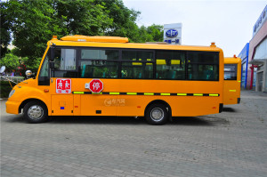 華策42座小學生專用校車圖片