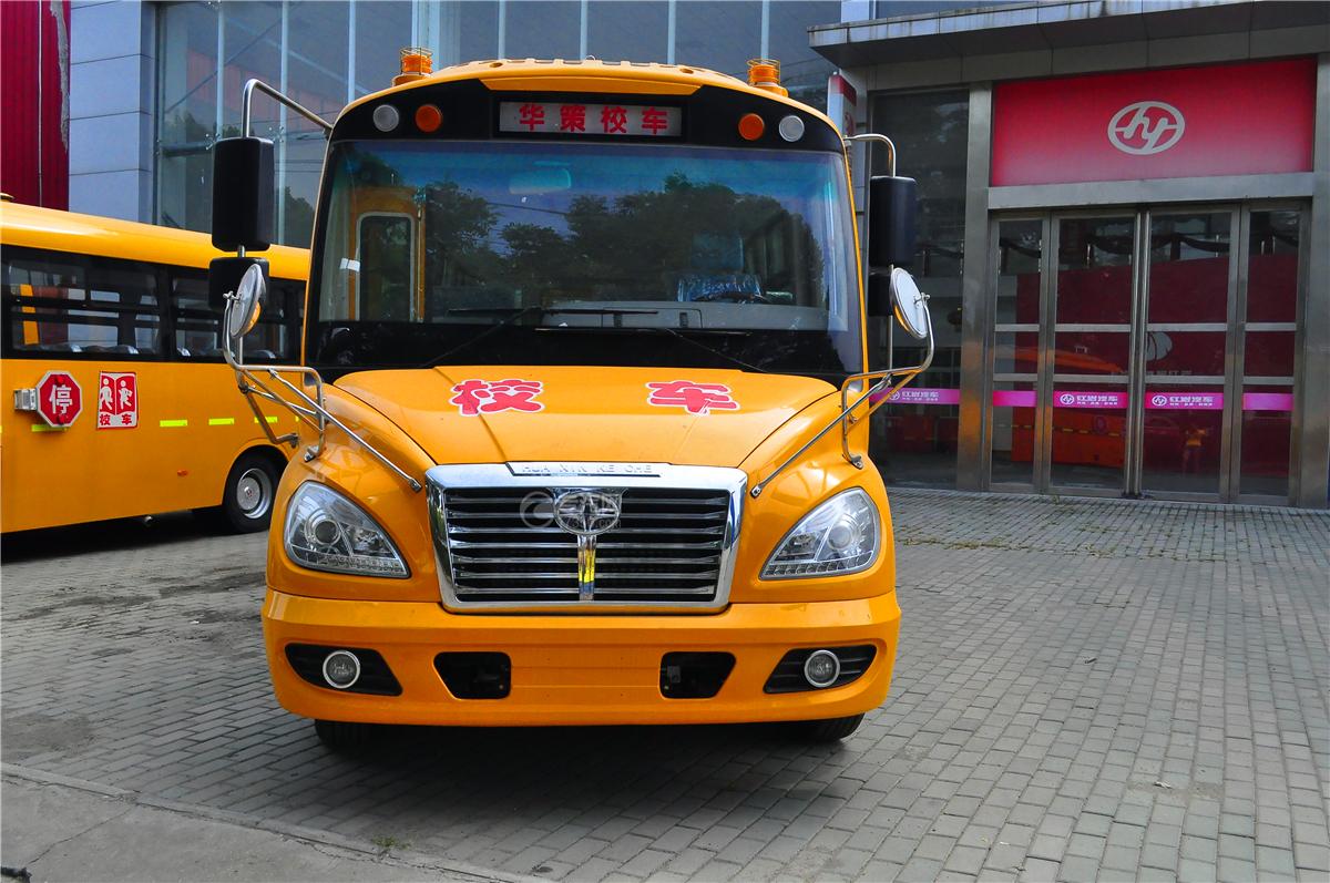 華策42座小學生專用校車正面