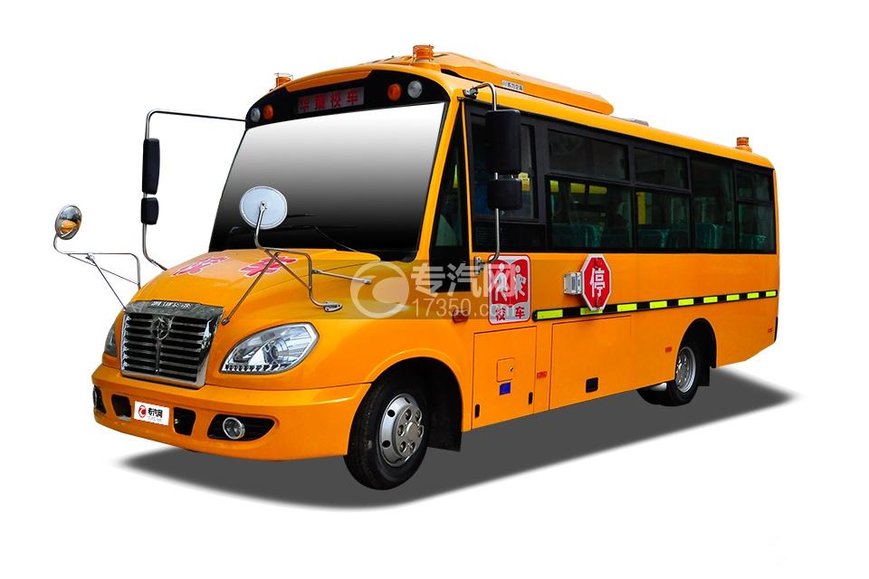 华策国五42座小学生专用校车