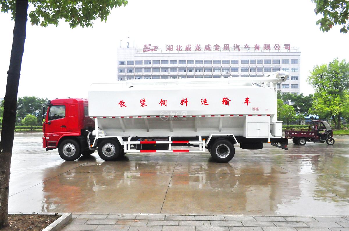 陕汽轩德X6散装饲料运输车右侧方