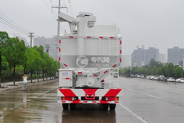 9陕汽德龙小三轴散装饲料运输车