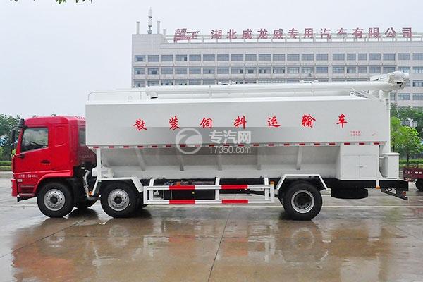 8陕汽德龙小三轴散装饲料运输车