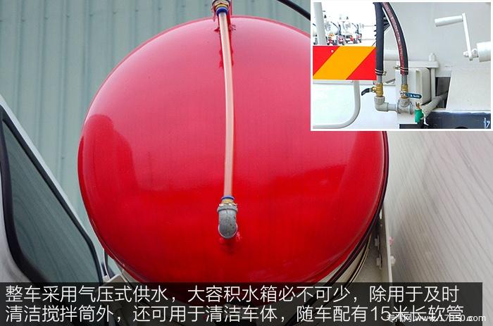 陕汽华康6方搅拌车水箱