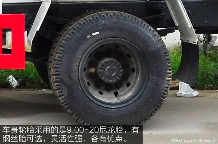 陕汽华康6方搅拌车轮胎规格9.00-20
