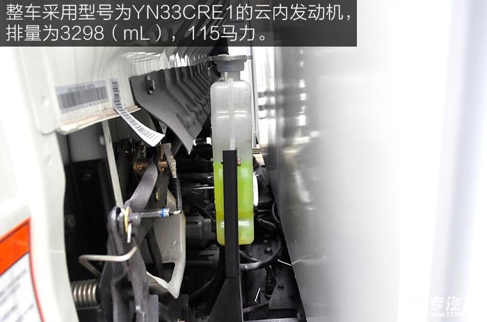 大运奥普力单排国五流动舞台车发动机
