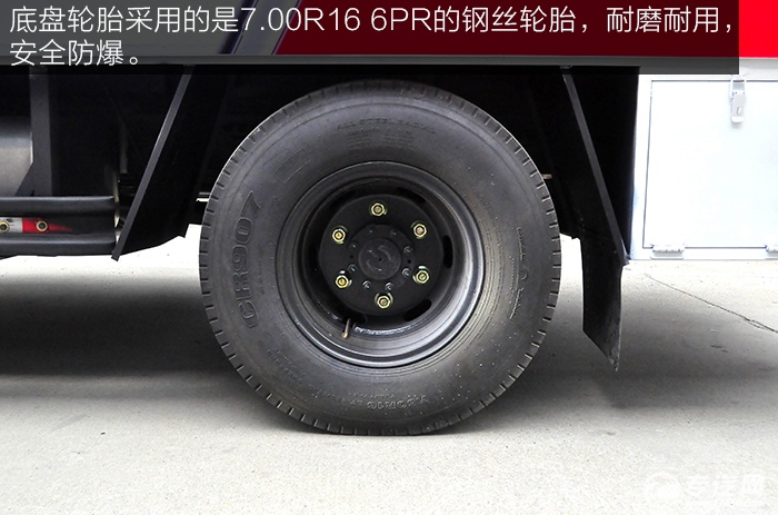 大运奥普力单排国五流动舞台车钢丝轮胎