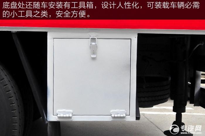大运奥普力单排国五流动舞台车工具箱