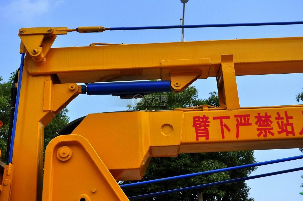 大运奥普力双排座国五12-14米高空作业车折叠工作臂