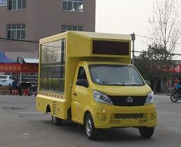 长安国五小型LED宣传车