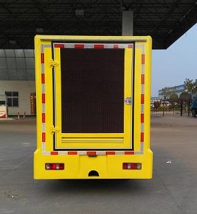 长安国五小型LED宣传车4