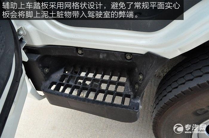 大运奥普力国五多功能抑尘车辅助上车踏板