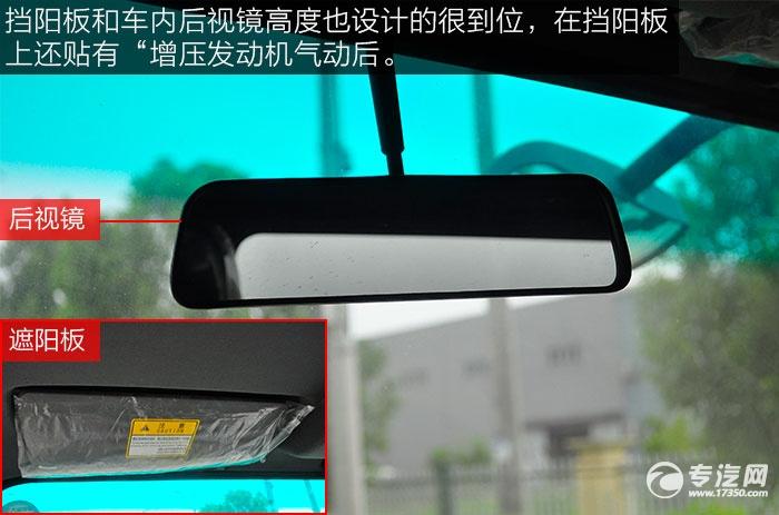 挡阳板和车内后视镜